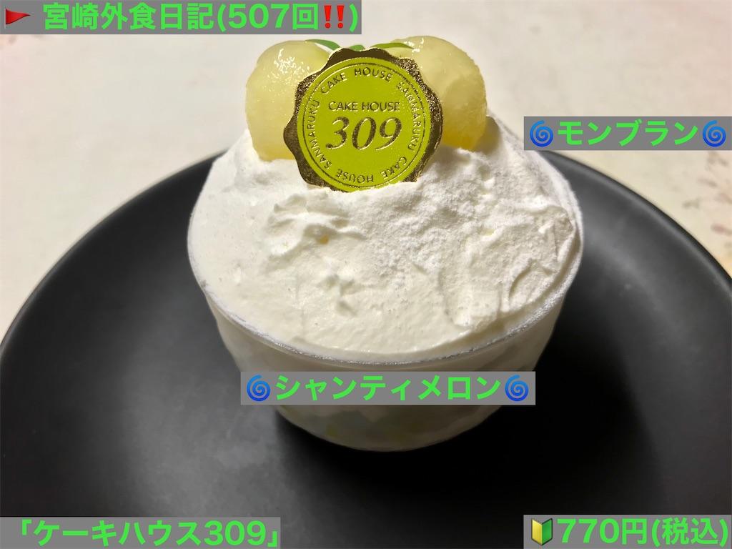 f:id:yoshink4:20201020212808j:image