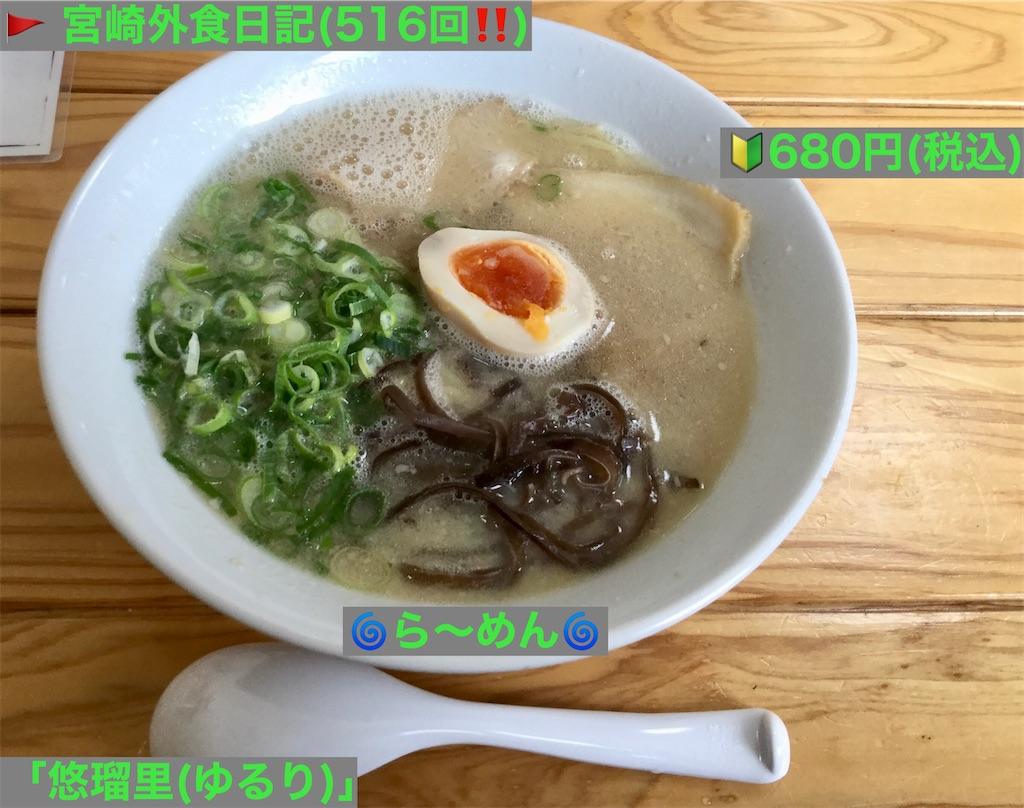 f:id:yoshink4:20201029214308j:image
