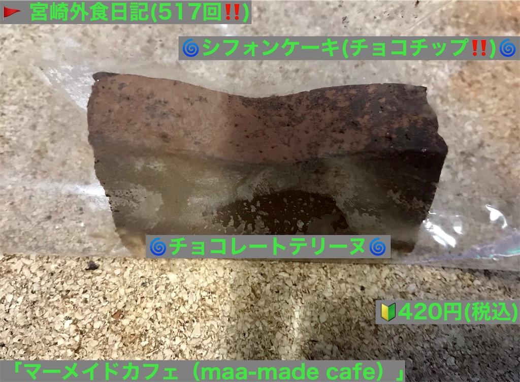 f:id:yoshink4:20201030201344j:image