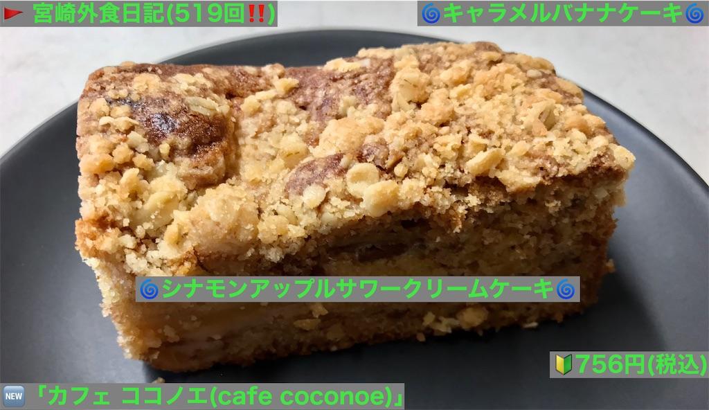 f:id:yoshink4:20201031141632j:image