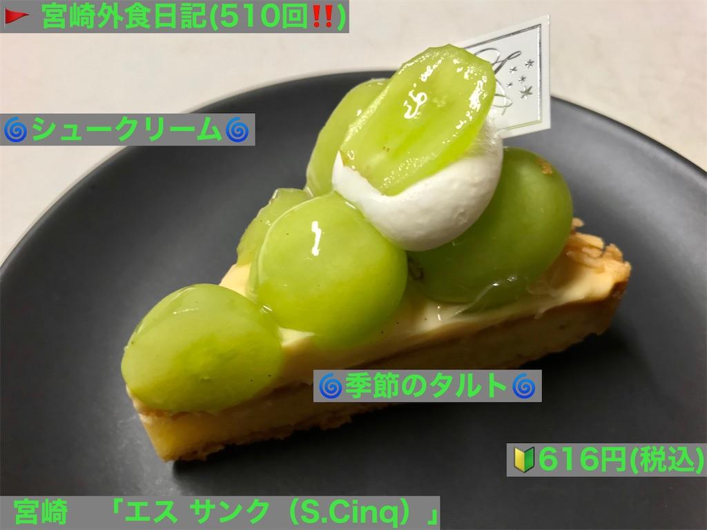f:id:yoshink4:20201104000301j:image