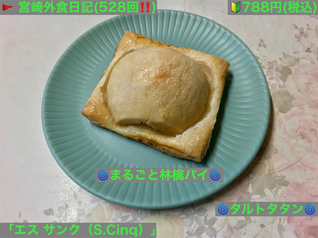 f:id:yoshink4:20201109220259j:image