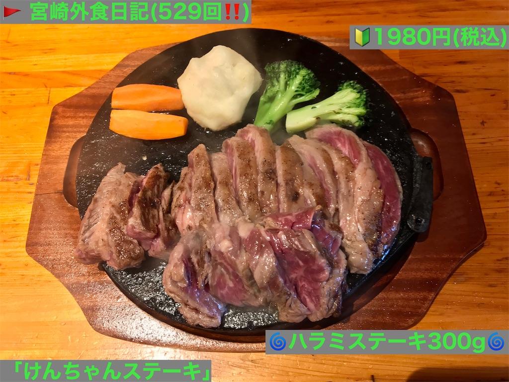 f:id:yoshink4:20201109220346j:image