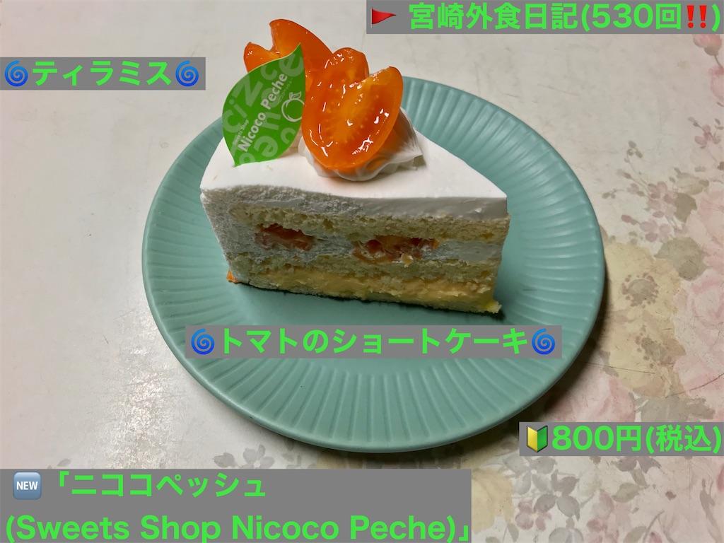 f:id:yoshink4:20201109220423j:image