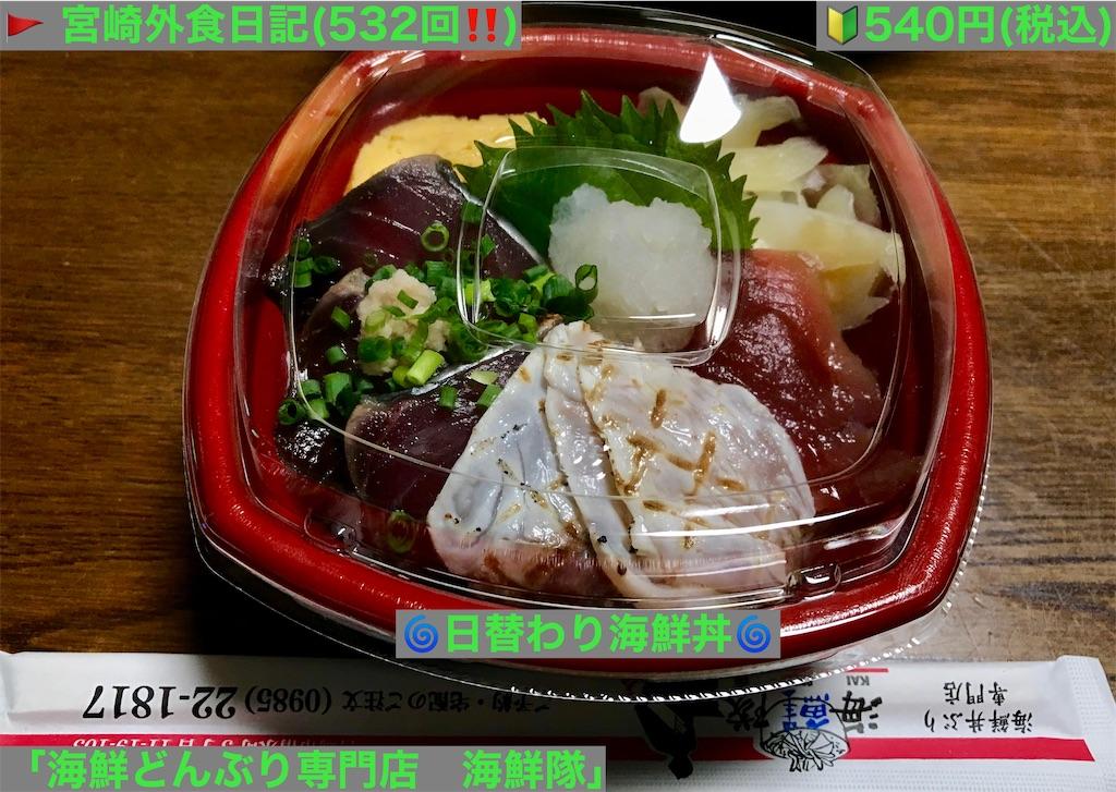 f:id:yoshink4:20201110135936j:image