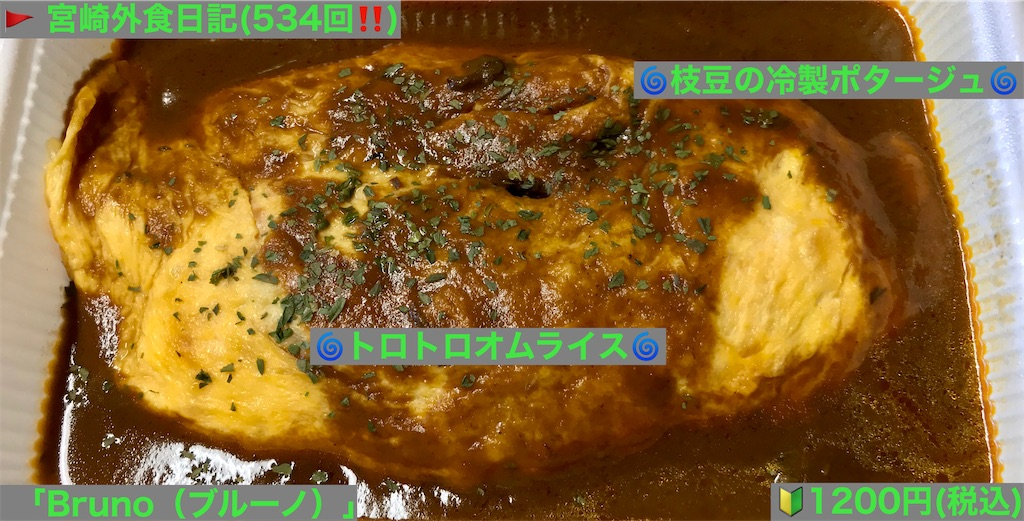 f:id:yoshink4:20201111210550j:image