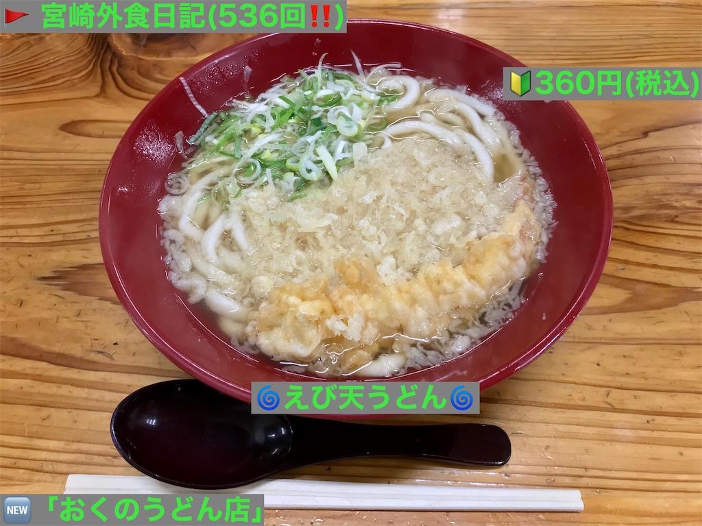 f:id:yoshink4:20201115003747j:image