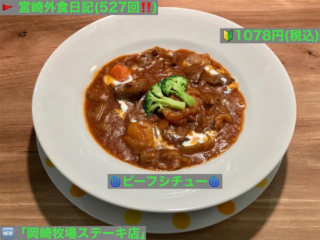 f:id:yoshink4:20201120213510j:image