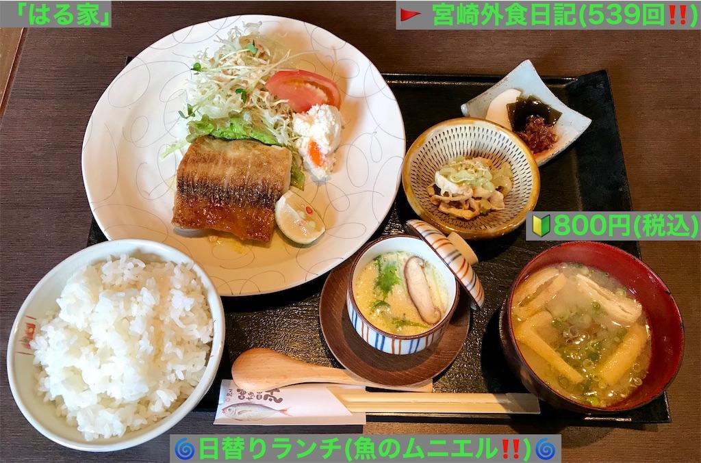 f:id:yoshink4:20201123004251j:image