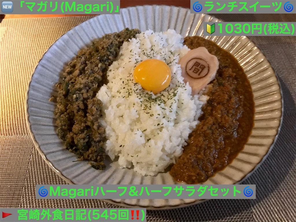 f:id:yoshink4:20201123180937j:image