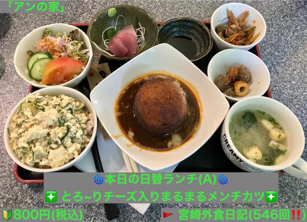 f:id:yoshink4:20201128214757j:image