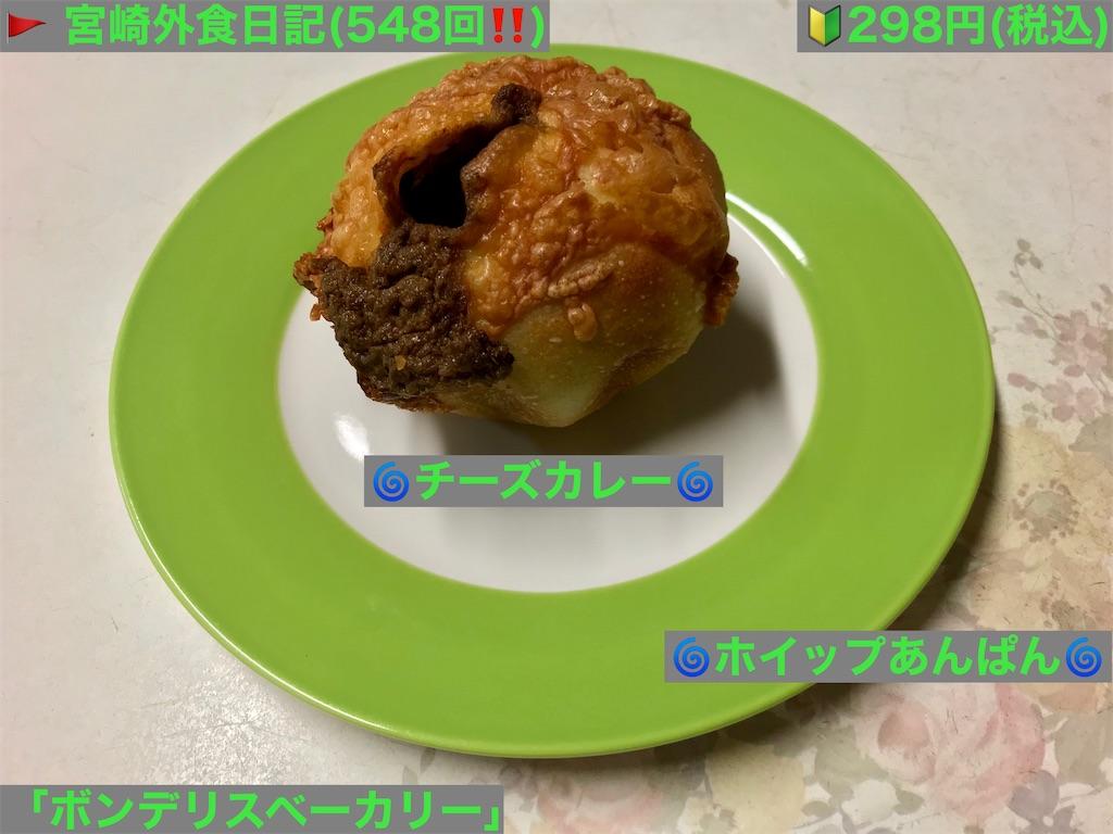 f:id:yoshink4:20201129113758j:image