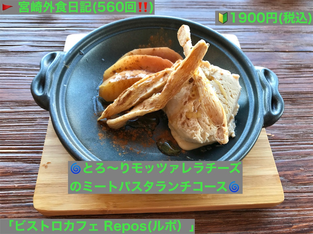 f:id:yoshink4:20201206224705j:image