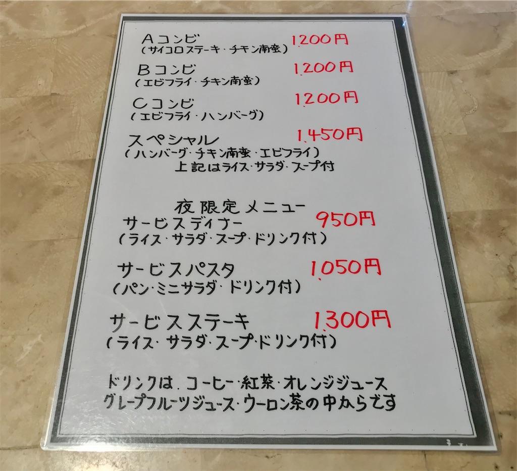 f:id:yoshink4:20201213174640j:image
