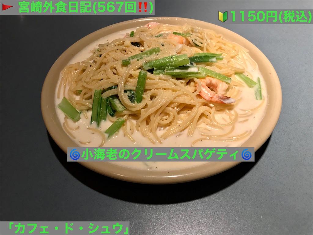 f:id:yoshink4:20201213192603j:image