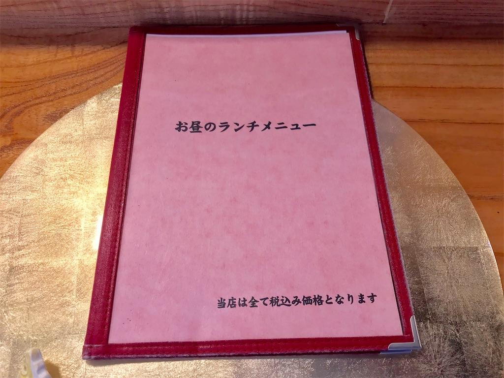 f:id:yoshink4:20201219120920j:image