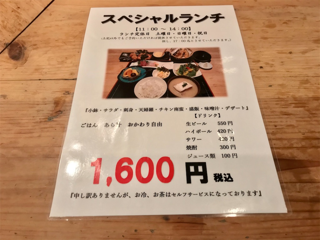 f:id:yoshink4:20201225124725j:image