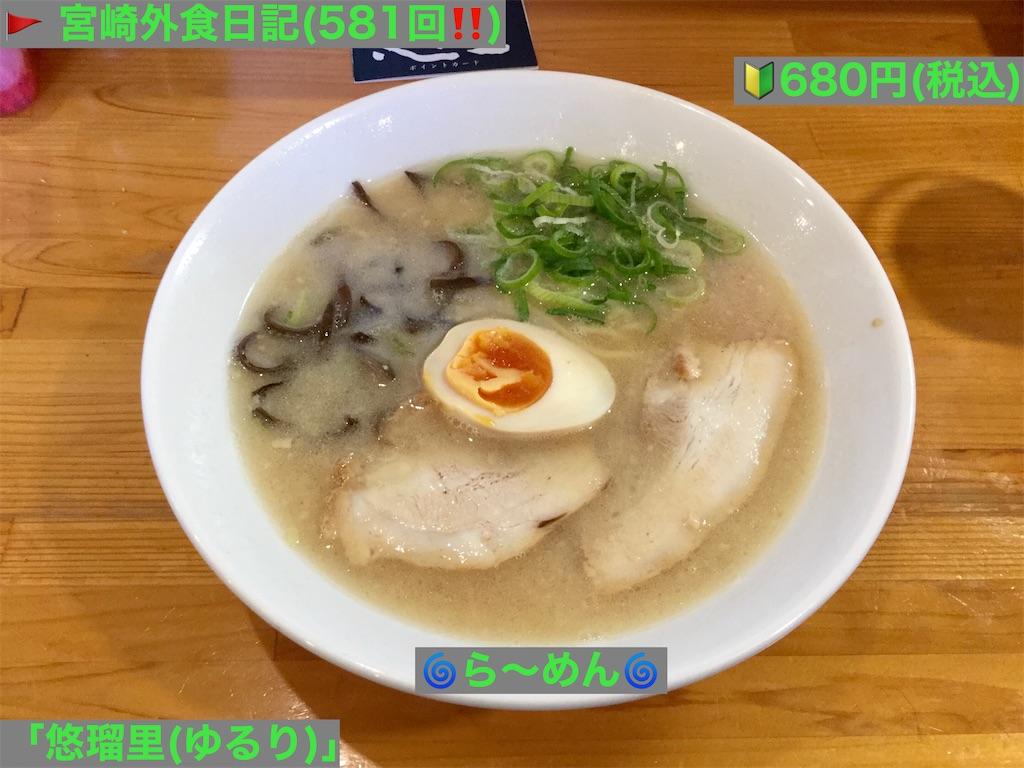 f:id:yoshink4:20210106220908j:image