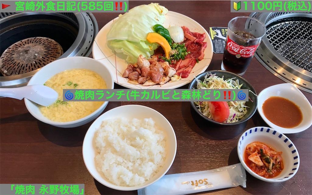 f:id:yoshink4:20210111084724j:image