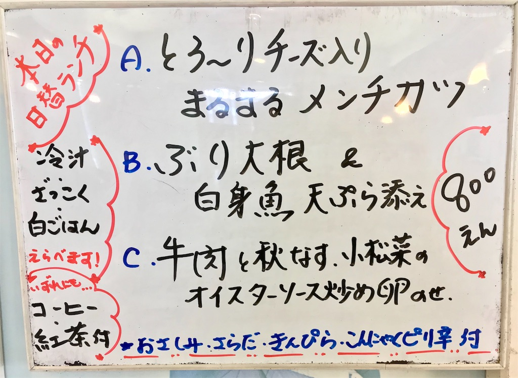 f:id:yoshink4:20210124043843j:image