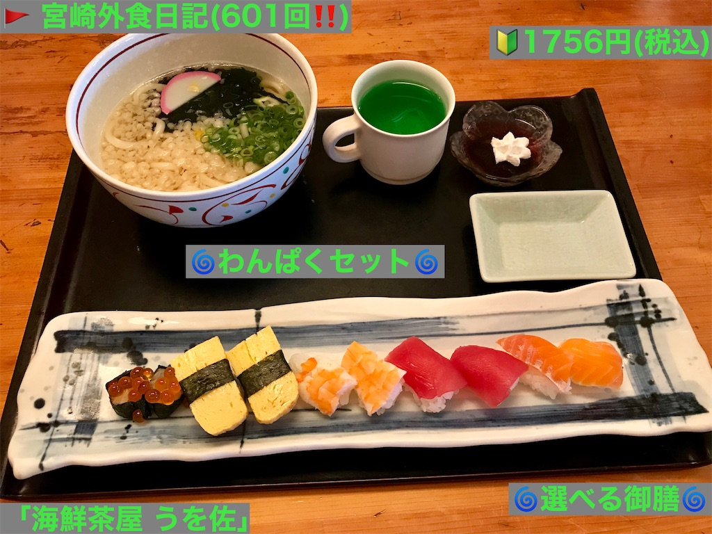 f:id:yoshink4:20210125033052j:image