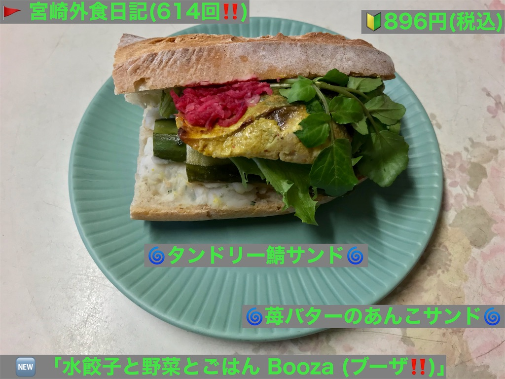 f:id:yoshink4:20210206210026j:image