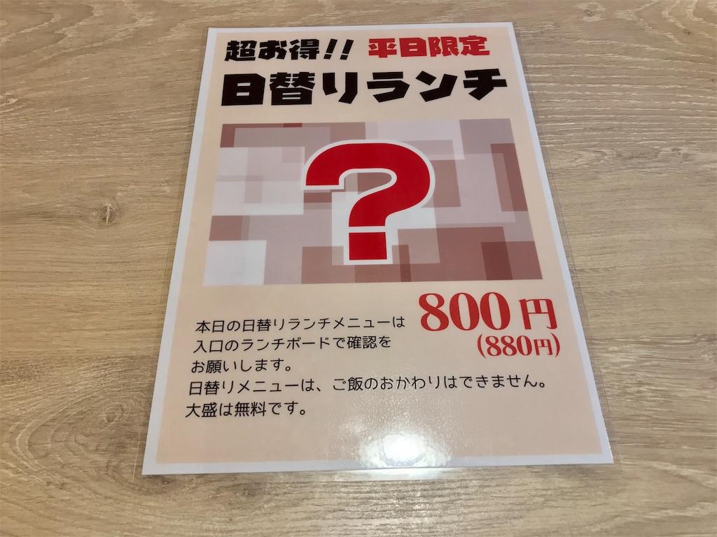f:id:yoshink4:20210214095725j:image