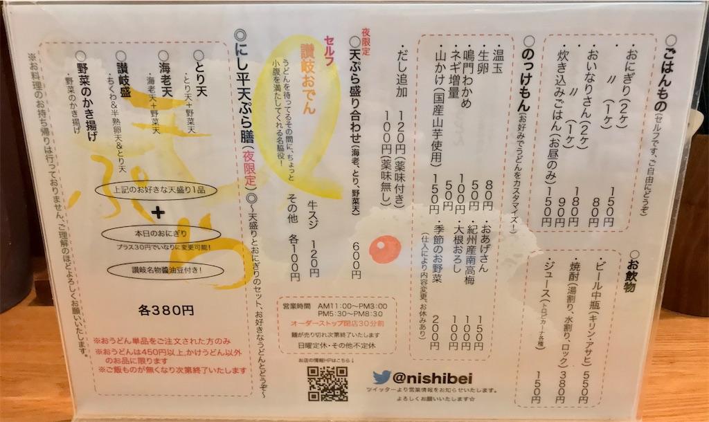 f:id:yoshink4:20210221101014j:image