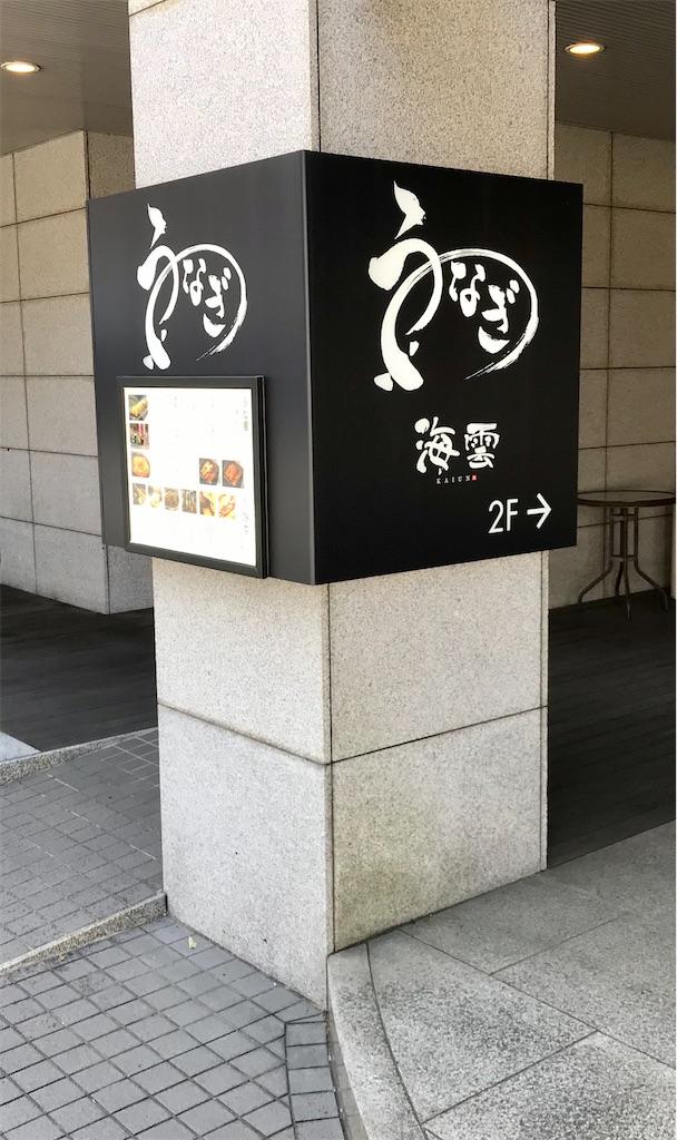 f:id:yoshink4:20210314114041j:image