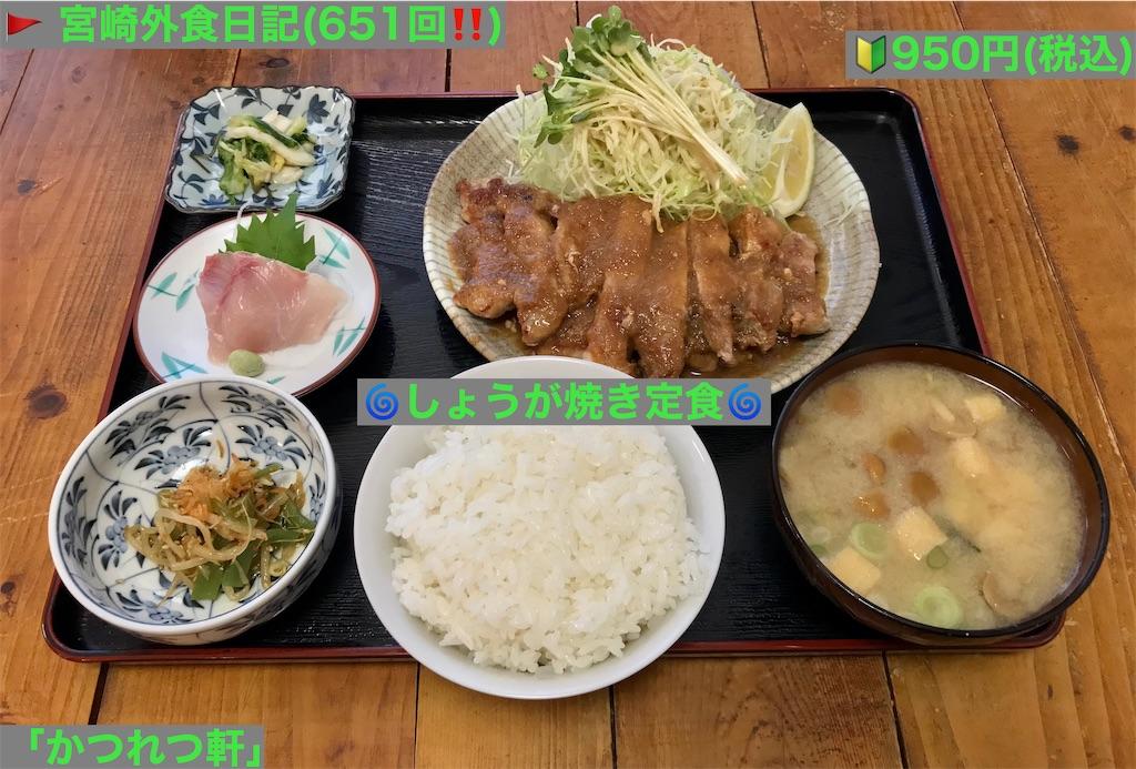 f:id:yoshink4:20210323211552j:image