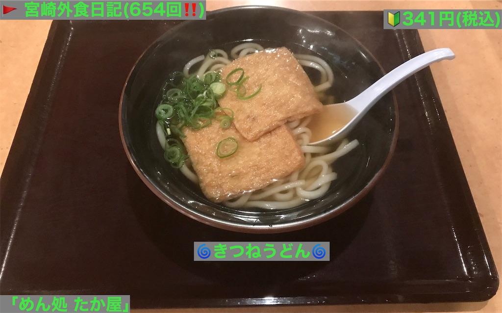 f:id:yoshink4:20210323211740j:image
