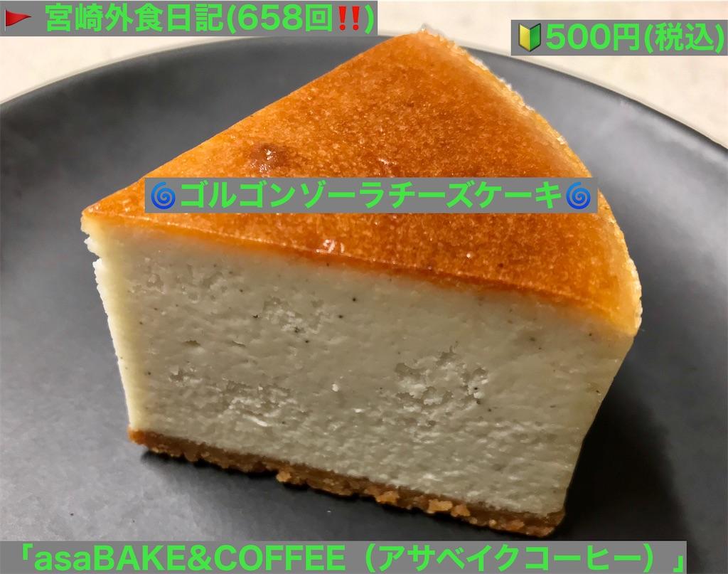 f:id:yoshink4:20210323212006j:image
