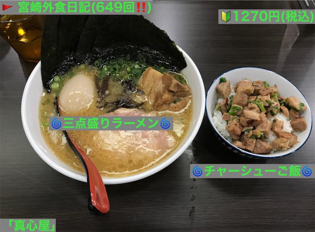 f:id:yoshink4:20210323213318j:image