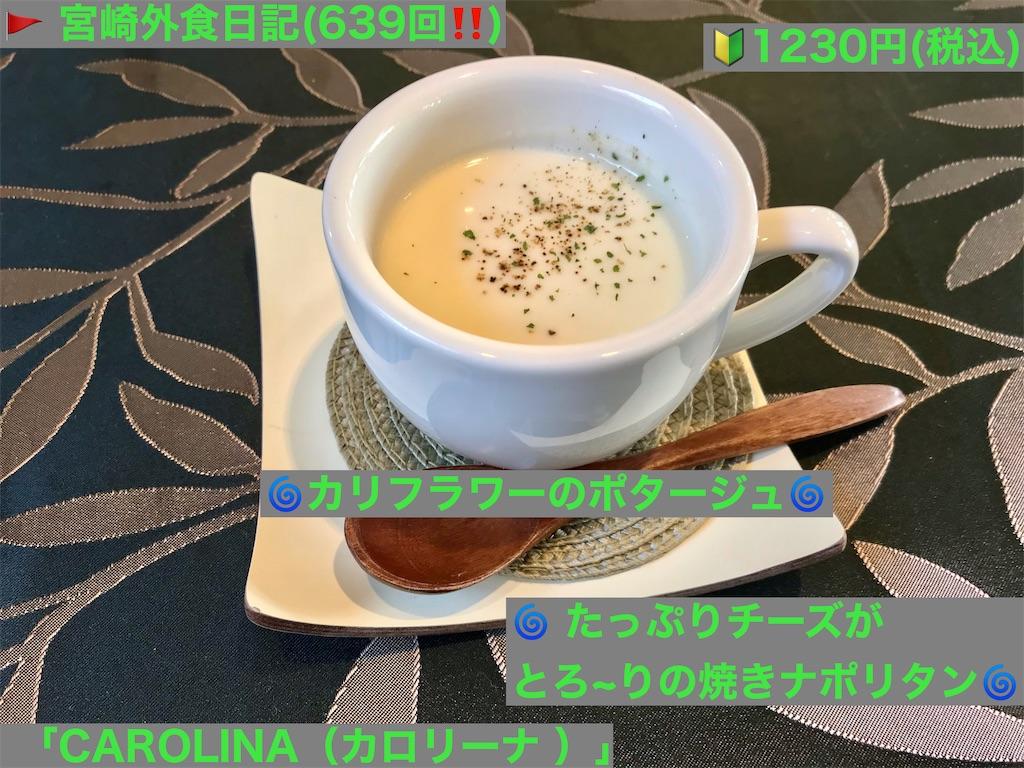 f:id:yoshink4:20210324014302j:image