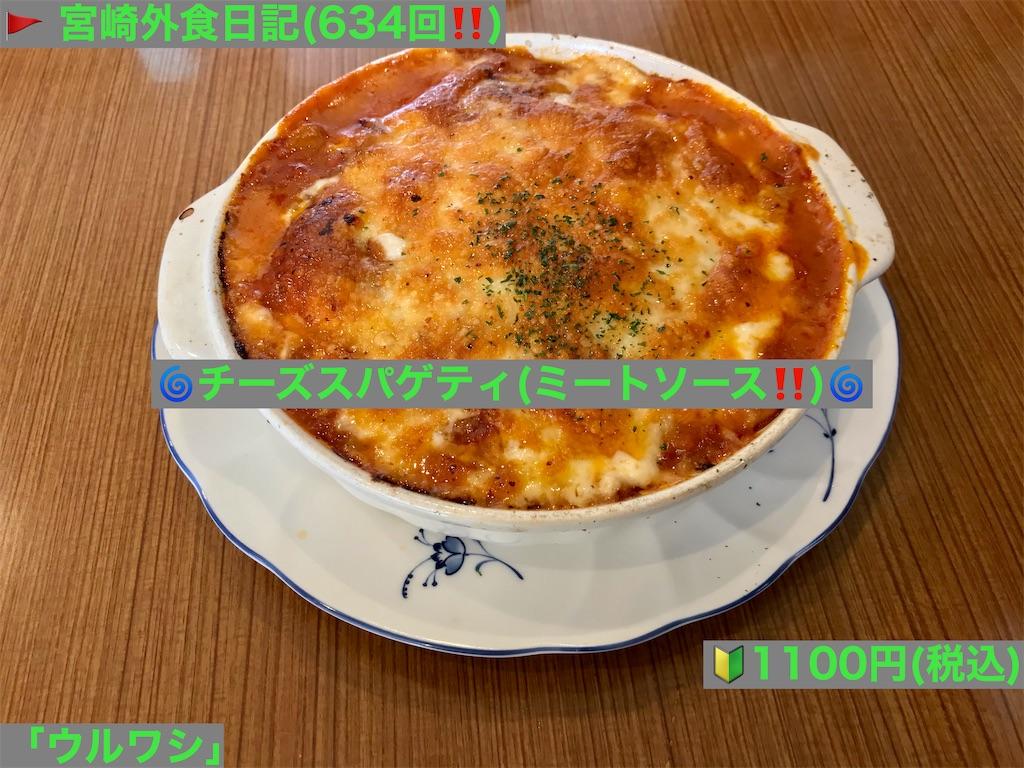 f:id:yoshink4:20210324014753j:image