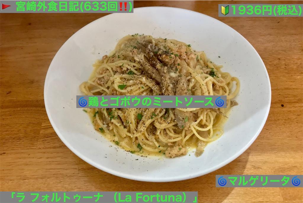 f:id:yoshink4:20210324014828j:image