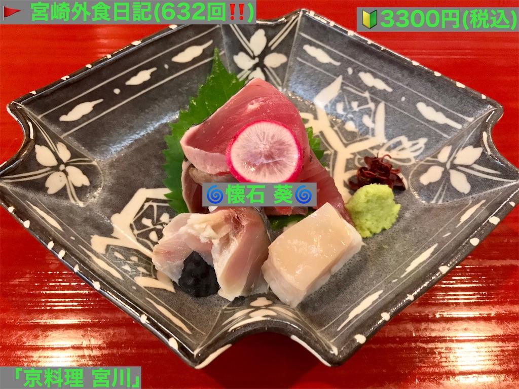 f:id:yoshink4:20210324014912j:image