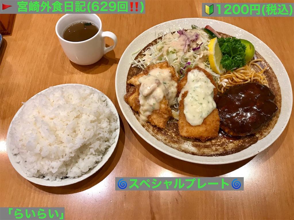 f:id:yoshink4:20210324021019j:image