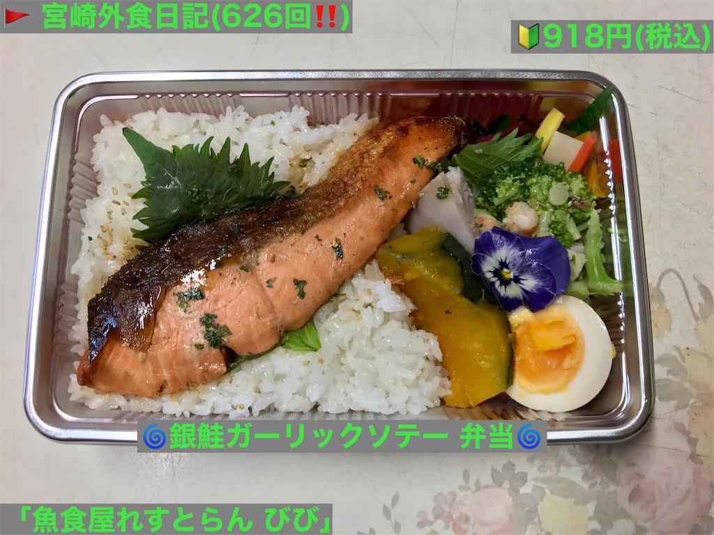 f:id:yoshink4:20210324021428j:image