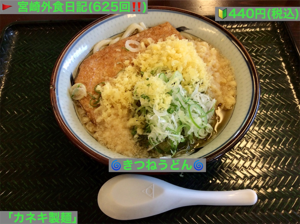 f:id:yoshink4:20210324021502j:image