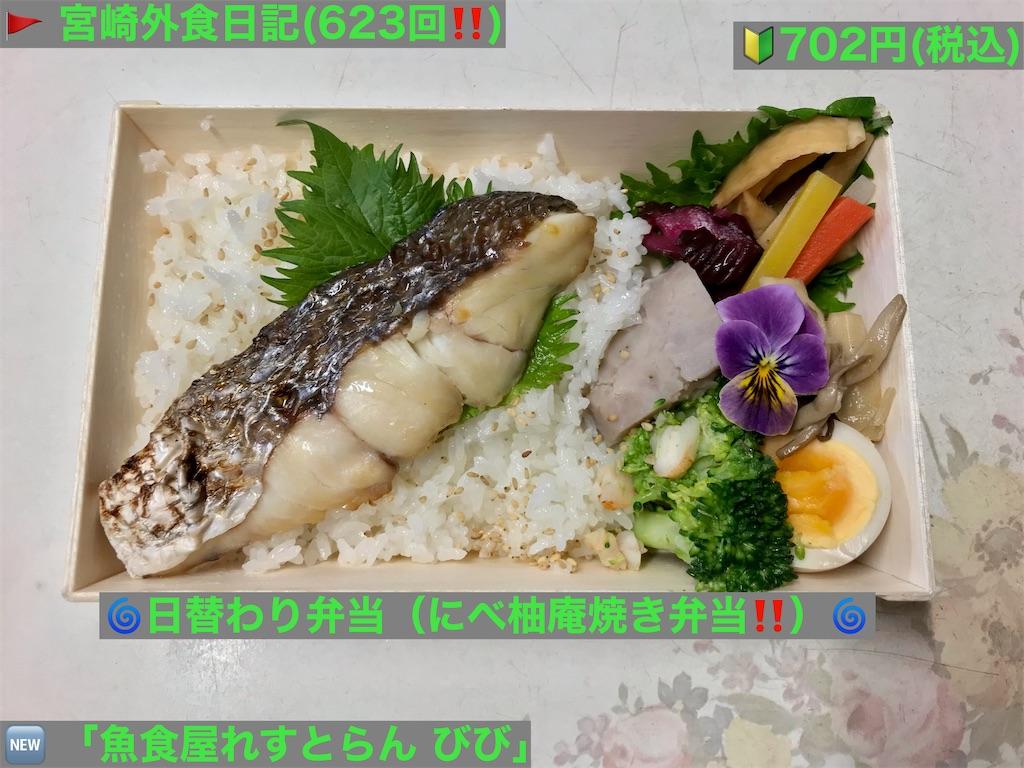 f:id:yoshink4:20210324021629j:image