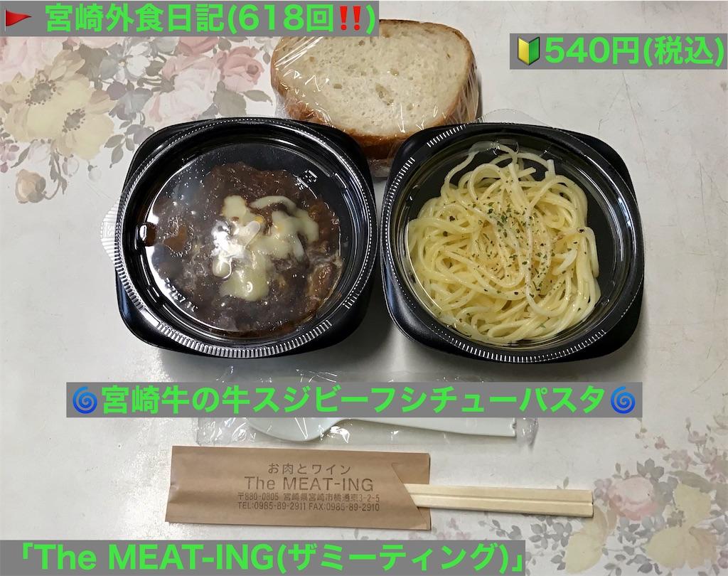 f:id:yoshink4:20210324024420j:image