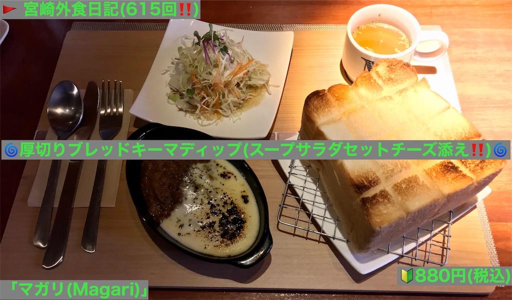 f:id:yoshink4:20210324024750j:image