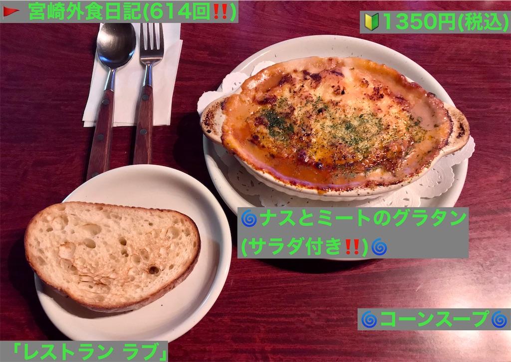 f:id:yoshink4:20210324024823j:image