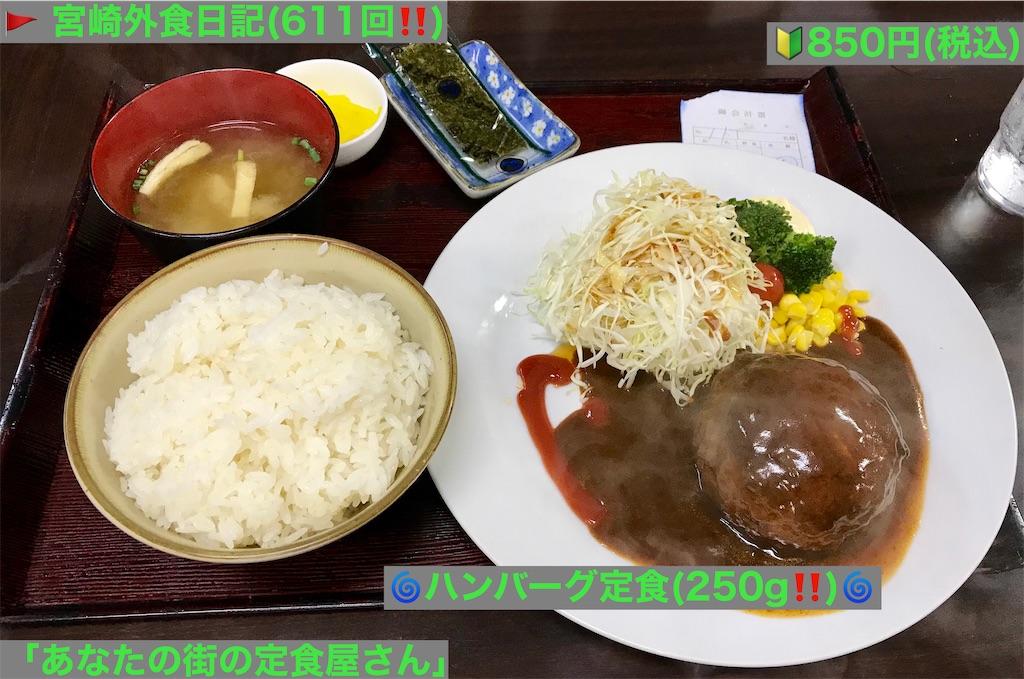 f:id:yoshink4:20210324025040j:image