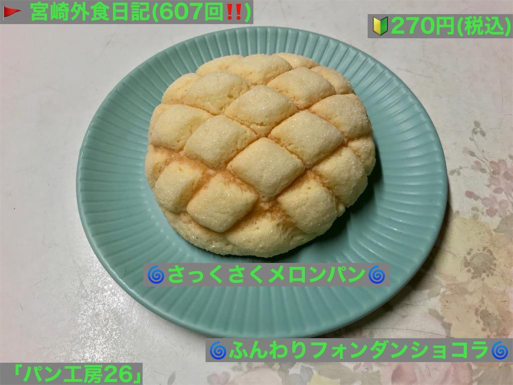 f:id:yoshink4:20210324031329j:image