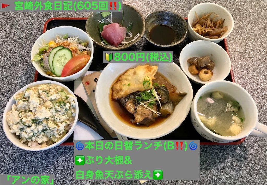 f:id:yoshink4:20210324031453j:image