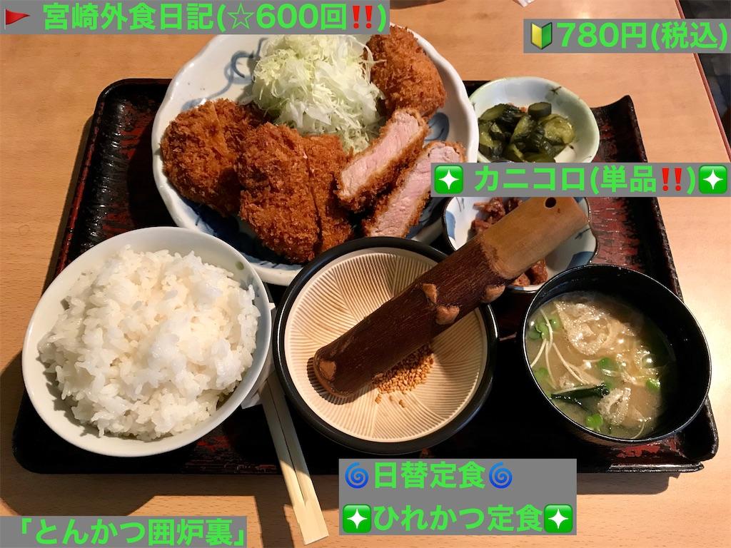 f:id:yoshink4:20210324031915j:image