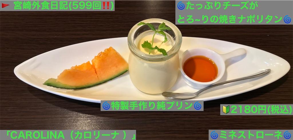 f:id:yoshink4:20210324033415j:image