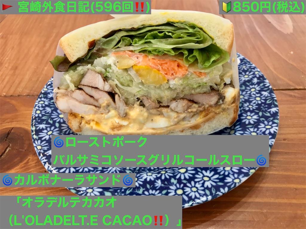 f:id:yoshink4:20210324033652j:image